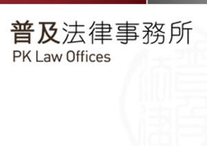 法律事務所 - 形象視覺設計