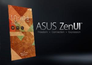 ZenUI Studio:玩藝木紋
